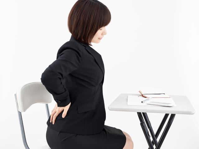 事務作業等で座っている姿勢